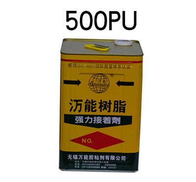 500PU